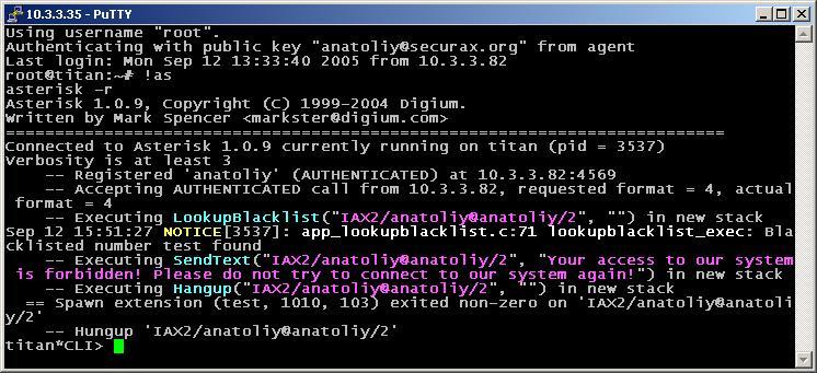 LookupBlacklist (dialplan application)