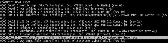 Freepbx VoIP UAE – Page 3 – Tech   Logs